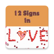 12 signs in love